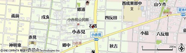 愛知県一宮市小赤見(石塔)周辺の地図
