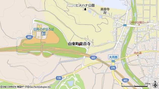 〒669-5152 兵庫県朝来市山東町楽音寺の地図