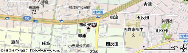 愛知県一宮市小赤見(中島地)周辺の地図