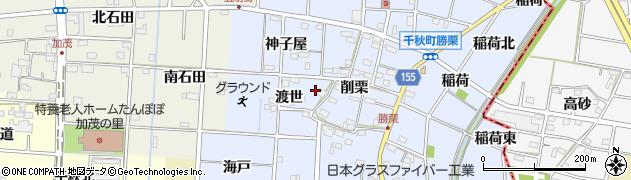 愛知県一宮市千秋町勝栗(渡世)周辺の地図