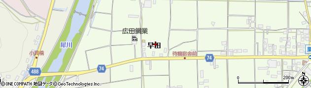 京都府綾部市栗町(早田)周辺の地図