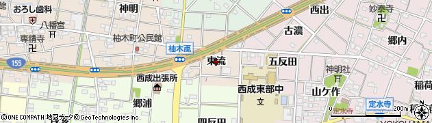 愛知県一宮市柚木颪(東流)周辺の地図