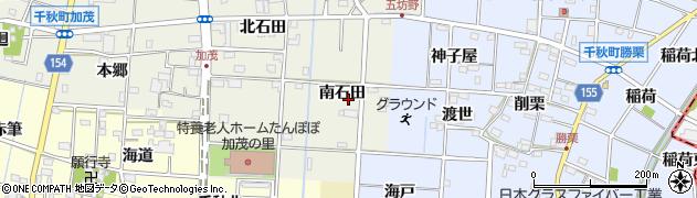 愛知県一宮市千秋町加茂(南石田)周辺の地図