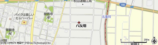 愛知県江南市小折町(八反畑)周辺の地図