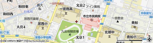愛知県一宮市文京周辺の地図