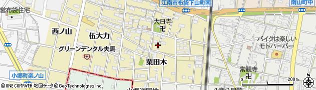 愛知県江南市小郷町(粟田木)周辺の地図