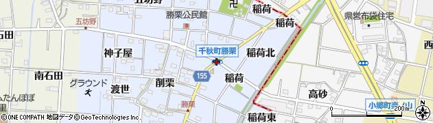 愛知県一宮市千秋町勝栗(川原)周辺の地図