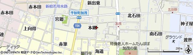 愛知県一宮市千秋町加茂(本郷)周辺の地図