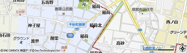 愛知県一宮市千秋町勝栗(稲荷北)周辺の地図