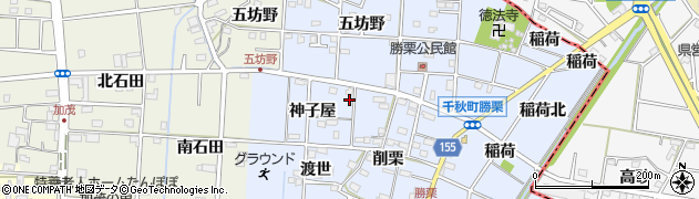 愛知県一宮市千秋町勝栗(神子屋)周辺の地図