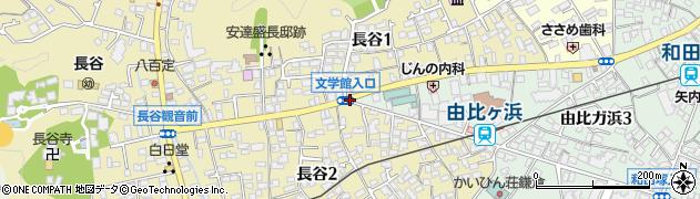 文学館入口周辺の地図