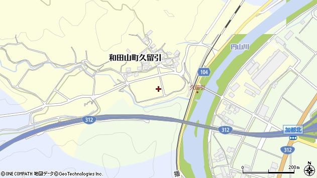 〒669-5263 兵庫県朝来市和田山町久留引の地図