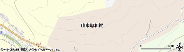 兵庫県朝来市山東町和賀周辺の地図