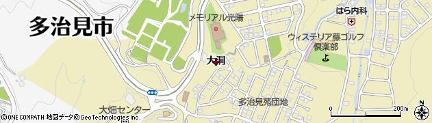 岐阜県多治見市大畑町(大洞)周辺の地図