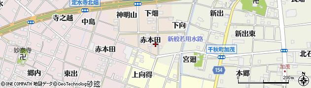 愛知県一宮市春明(赤本田)周辺の地図