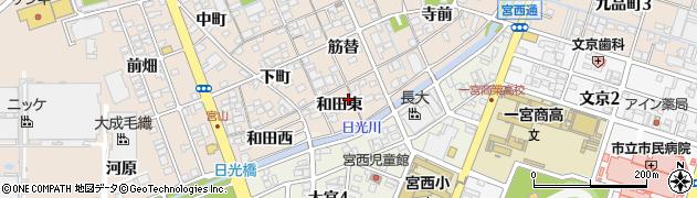 愛知県一宮市今伊勢町本神戸(和田東)周辺の地図