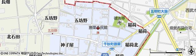 愛知県一宮市千秋町勝栗(堂腰)周辺の地図