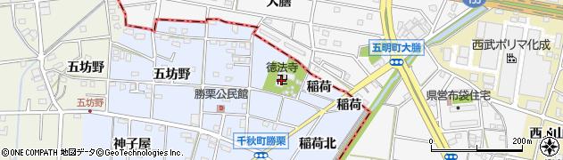 徳法寺周辺の地図