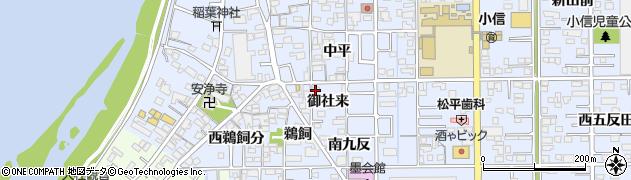 愛知県一宮市小信中島(御社来)周辺の地図