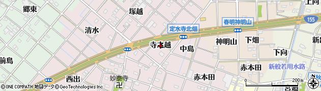愛知県一宮市定水寺(寺之越)周辺の地図