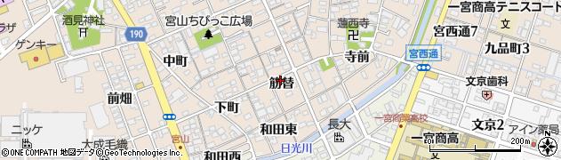 愛知県一宮市今伊勢町本神戸(筋替)周辺の地図
