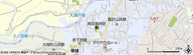 南足柄神社周辺の地図