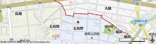 愛知県一宮市千秋町勝栗(五坊野)周辺の地図