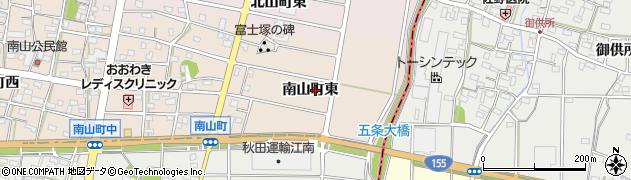 愛知県江南市南山町(東)周辺の地図