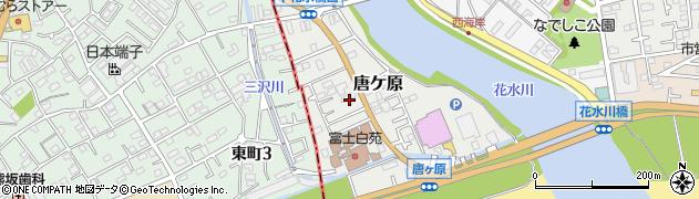 神奈川県平塚市唐ケ原周辺の地図
