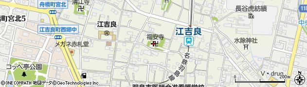 福安寺周辺の地図
