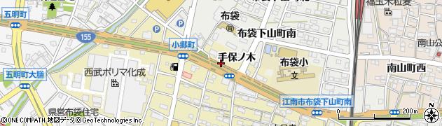愛知県江南市小郷町(手保ノ木)周辺の地図