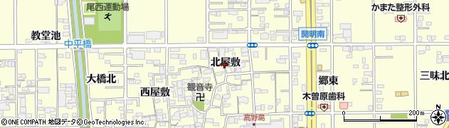 愛知県一宮市開明(北屋敷)周辺の地図