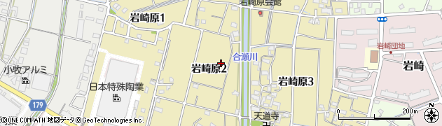 愛知県小牧市岩崎原周辺の地図