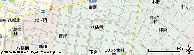 愛知県一宮市西大海道(八法寺)周辺の地図