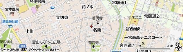 愛知県一宮市今伊勢町本神戸(名栗)周辺の地図