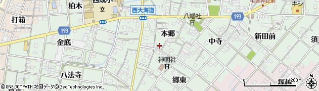 愛知県一宮市西大海道(本郷)周辺の地図