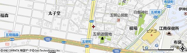 愛知県江南市五明町(当光地)周辺の地図