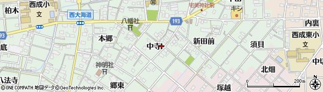 愛知県一宮市西大海道(中寺)周辺の地図