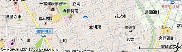愛知県一宮市今伊勢町本神戸(立切東)周辺の地図