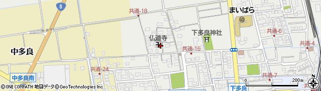 仏道寺周辺の地図