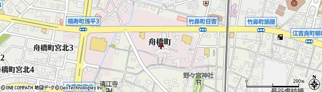 岐阜県羽島市舟橋町周辺の地図
