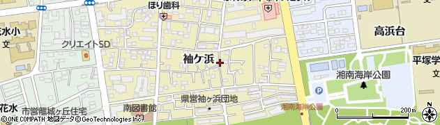 神奈川県平塚市袖ケ浜周辺の地図