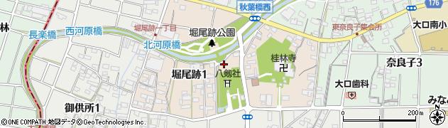 愛知県大口町(丹羽郡)堀尾跡周辺の地図