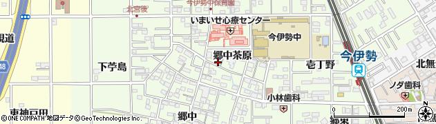 愛知県一宮市今伊勢町宮後(郷中茶原)周辺の地図