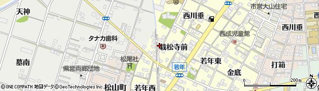 愛知県一宮市大赤見(栽松寺前)周辺の地図