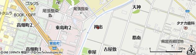 愛知県一宮市丹羽(押出)周辺の地図