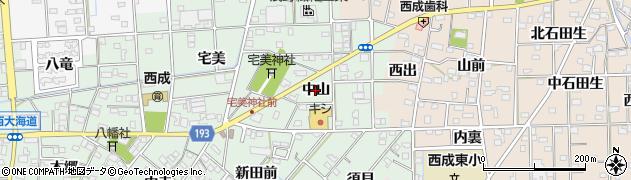 愛知県一宮市西大海道(中山)周辺の地図