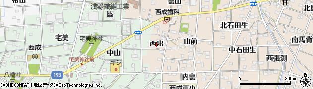 愛知県一宮市春明(西出)周辺の地図