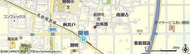 愛知県一宮市開明(会所郭)周辺の地図