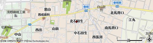 愛知県一宮市春明(北石田生)周辺の地図